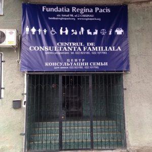 Consultorio1-533x400